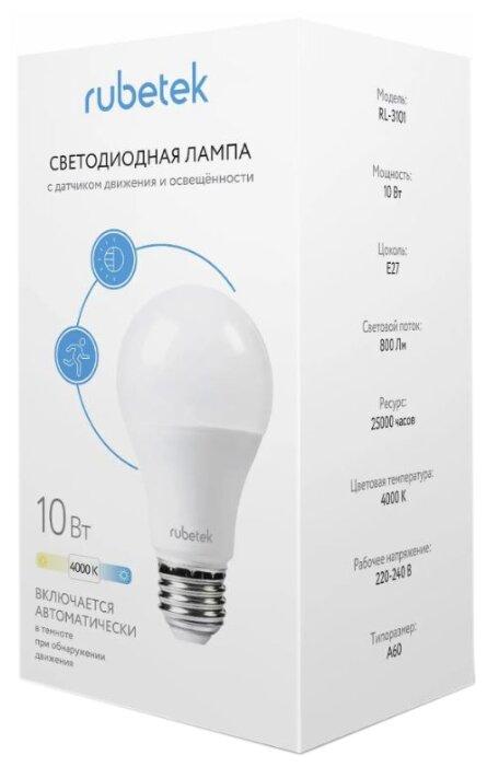 Лампа светодиодная Rubetek RL-3101, E27, A60, 10Вт