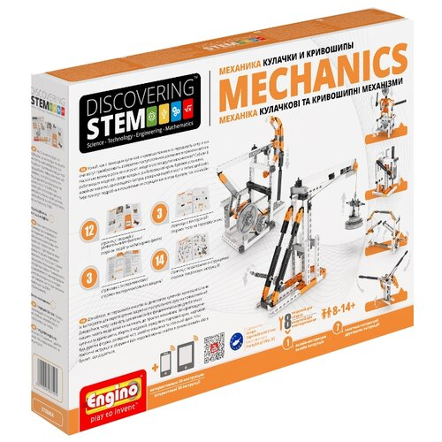 Купить Конструктор ENGINO Discovering STEM 04 Механика - кулачки и кривошипы, Конструкторы