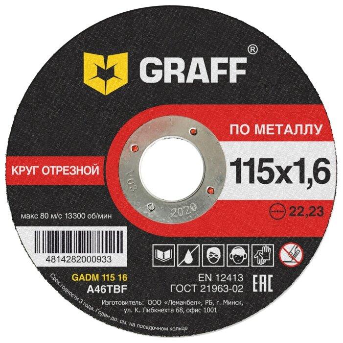 Диск отрезной 115x1.6x22.23 GRAFF GADM 115 16