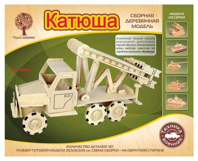 Купить Сборная модель Чудо-Дерево Катюша (80052) по низкой цене с доставкой из Яндекс.Маркета