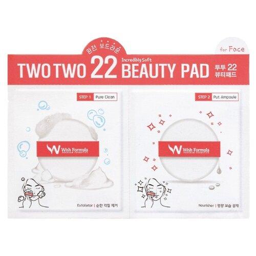 Wish Formula комплекс для лица Two Two 22 beauty pad