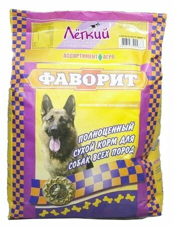 Корм для собак Фаворит Легкий