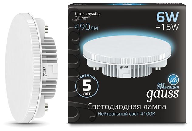 Лампа светодиодная gauss 108008206, GX53, GX53, 6Вт