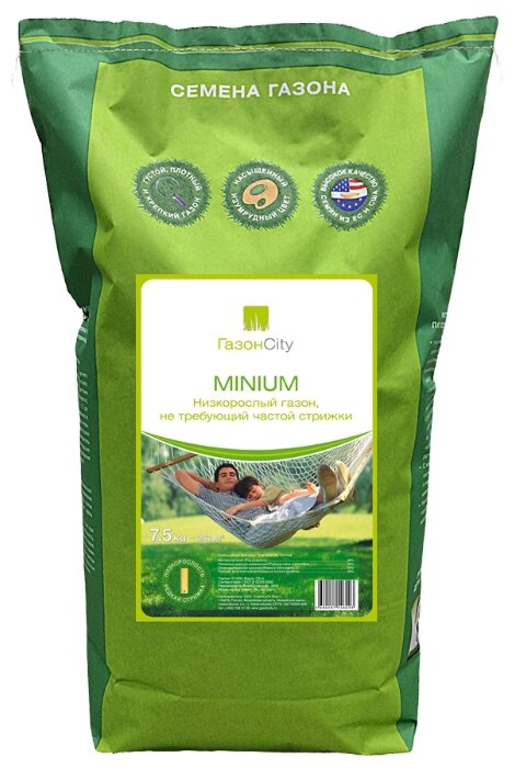 ГазонCity MINIUM Низкорослый газон, 7.5 кг