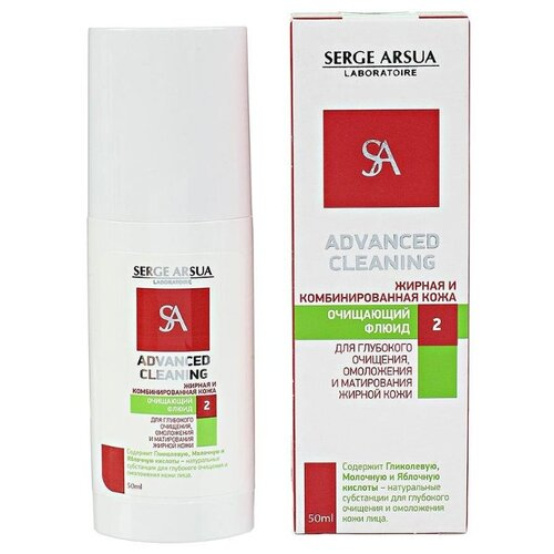 Serge Arsua Laboratoire очищающий флюид №2 для глубокого очищения, омоложения и матирования жирной кожи, 50 млОчищение и снятие макияжа<br>