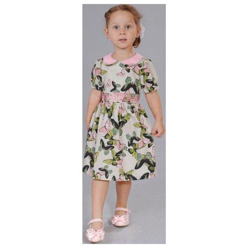 Платье Fleur de Vie размер 86, бежевый