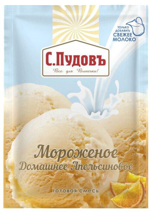 Смесь для мороженого С.Пудовъ Мороженое Домашнее Апельсиновое 70 г