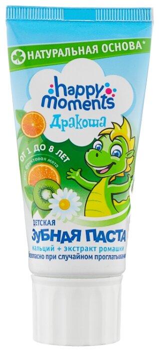 Зубная паста Happy Moments Дракоша со вкусом фруктовой мяты от 1 до 8 лет