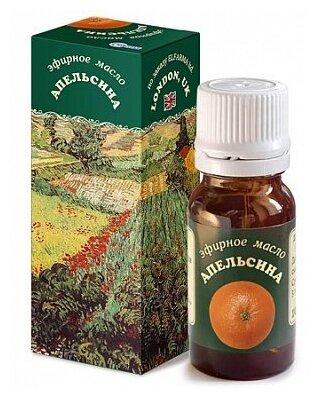 Elfarma эфирное масло Апельсин