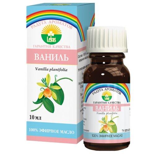 ЛЕКУС эфирное масло Радуга ароматов Ваниль 10 млЭфирные масла<br>