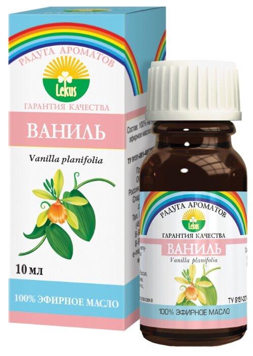 Радуга ароматов Эфирное масло 10 мл