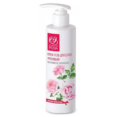 Крем-гель для душа Крымская роза Розовый, 250 мл крымская роза крем для лица розовый питательный 75 мл