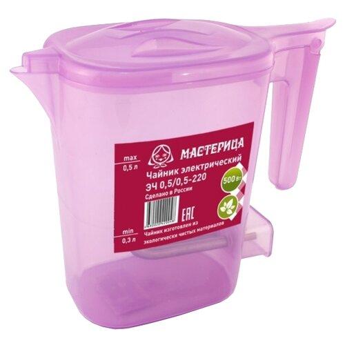 Чайник Мастерица ЭЧ 0,5/0,5-220, фиолетовыйЭлектрочайники и термопоты<br>