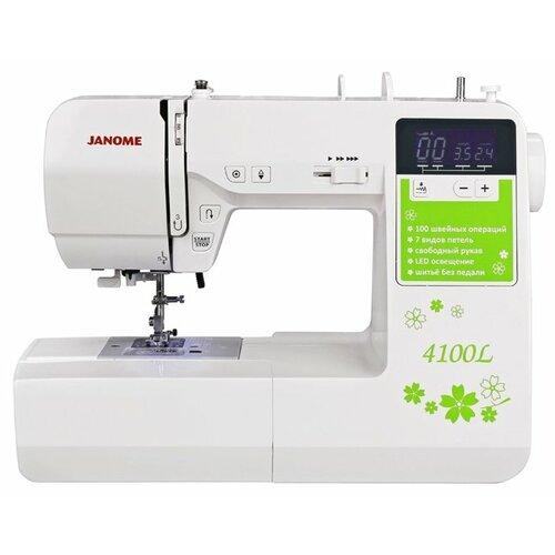 Швейная машина Janome 4100L, бело-зеленый