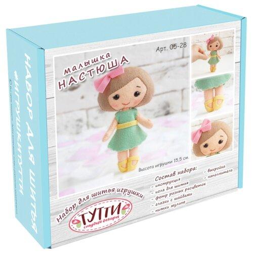 Купить Тутти Набор для творчества шьем из фетра Малышка Настюша (05-28), Изготовление кукол и игрушек