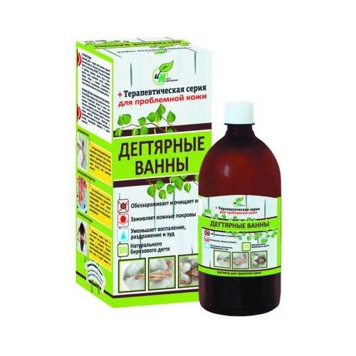 Натуротерапия Раствор для принятия ванн Дегтярные ванны, 1 л цена 2017