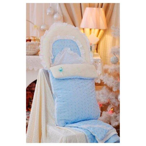 Купить Комплект Argo Baby на выписку Зимний (8 предметов) 80 см голубой, Конверты и спальные мешки
