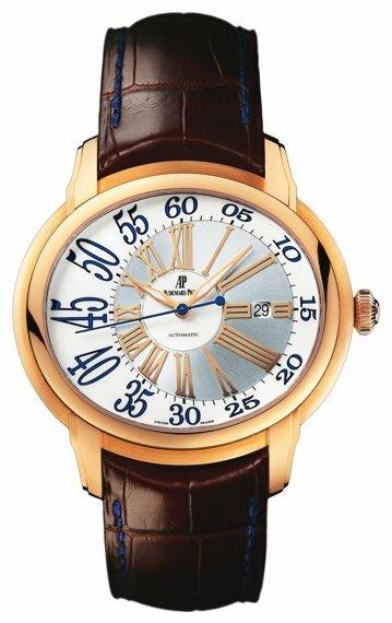 Наручные часы Audemars Piguet 15320OR.OO.D093CR.01