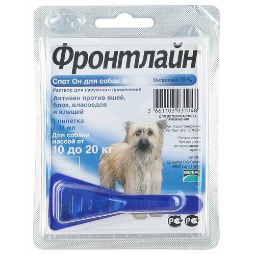 Фронтлайн капли от блох и клещей Спот Он M для собак и щенков от 10 до 20 кг