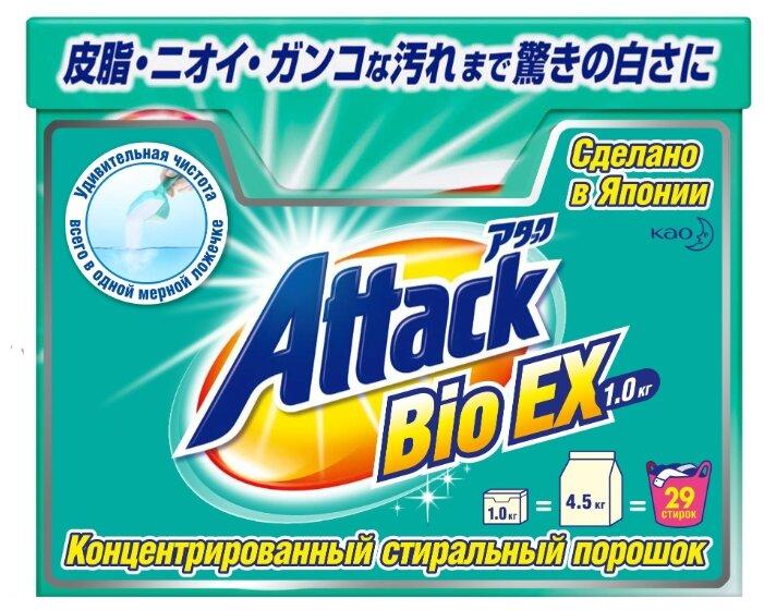 Порошок стиральный Attack BioEX концентрированный 0,81кг