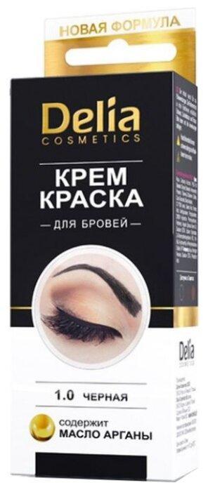 Delia Cosmetics Крем краска для бровей