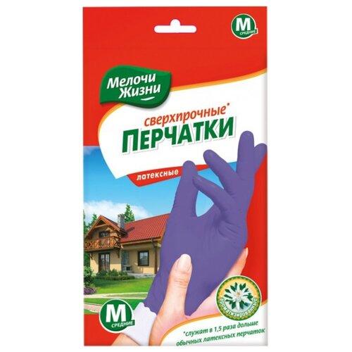 Перчатки Мелочи Жизни сверхпрочные, 1 пара, размер M, цвет фиолетовыйПерчатки<br>