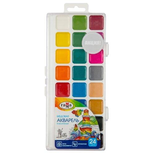 Фото - ГАММА Акварель Классическая, 24 цвета (216021) акварель гамма классическая медовая 216021 24 цвета