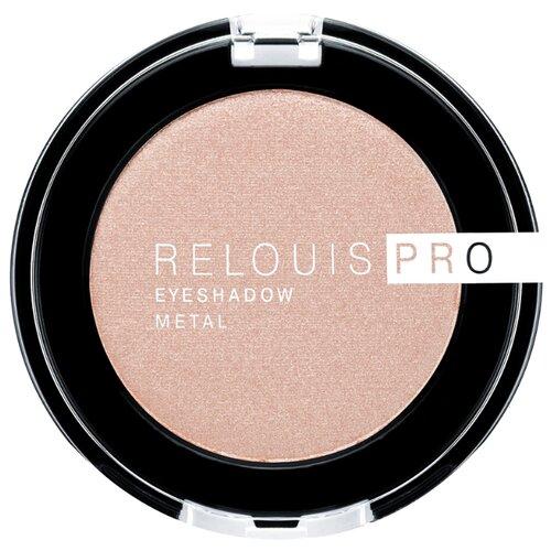 Relouis Pro Eyeshadow Metal 51 peachy keen хайлайтер relouis relouis re046lwadyk5