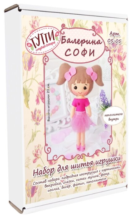 Тутти Набор для творчества шьем из фетра Балерина Софи (05-05)