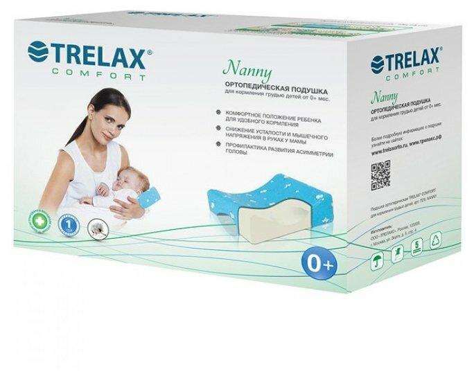 Подушка TRELAX Nanny