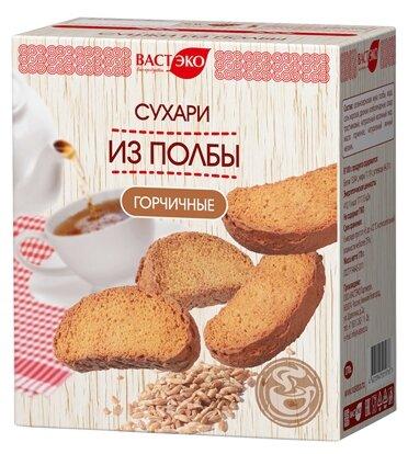 Сухари ВАСТЭКО из полбы горчичные 170 г