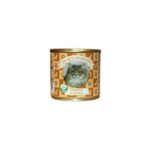 Фото - Влажный корм для кошек Ем Без Проблем беззерновой, с говядиной, с птицей 250 г ем без проблем для взрослых кошек с говядиной 571 595 250 гр х 15 шт