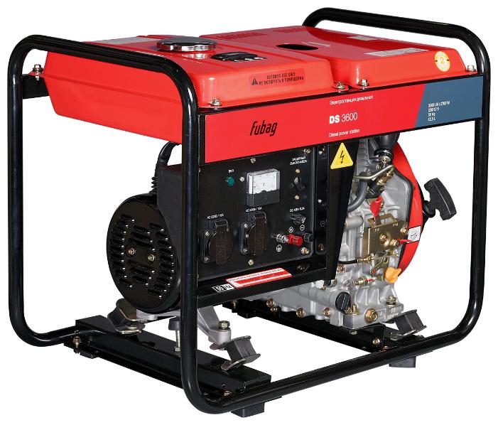 Дизельный генератор Fubag DS 3600 (2700 Вт)