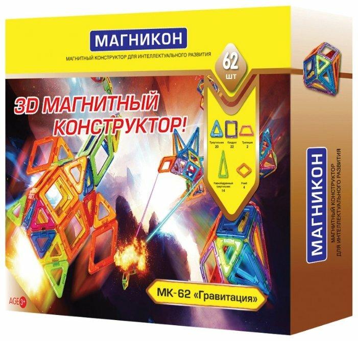 Магнитный конструктор Магникон Мастер MK-62 Гравитация
