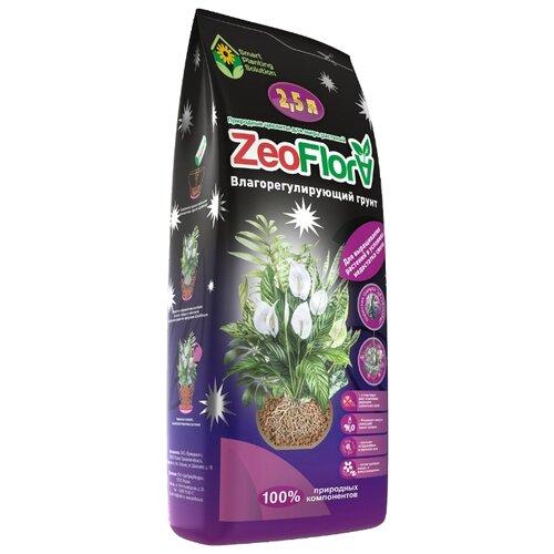 Грунт ZeoFlora влагорегулирующий 2.5 л.