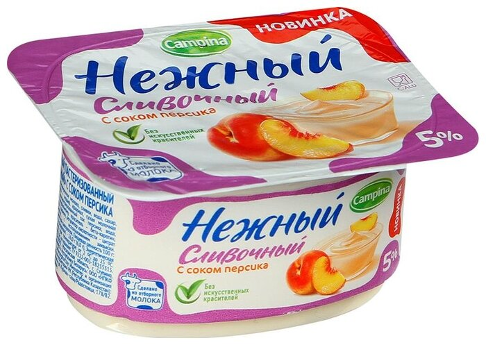 Йогуртный продукт Campina нежный сливочный с соком персика 5%, 110 г