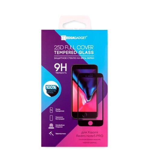 Защитное стекло Media Gadget 2.5D Full Cover Tempered Glass полноклеевое для Xiaomi Redmi Note 5 PRO черный