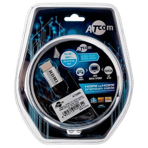 Кабель Atcom High speed HDMI - HDMI 2 м серебристый/черный
