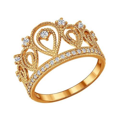SOKOLOV Позолоченное кольцо «Корона» 93010365, размер 19 кольца sokolov 93010365 s