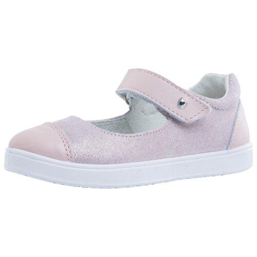 Туфли КОТОФЕЙ размер 29, розовый