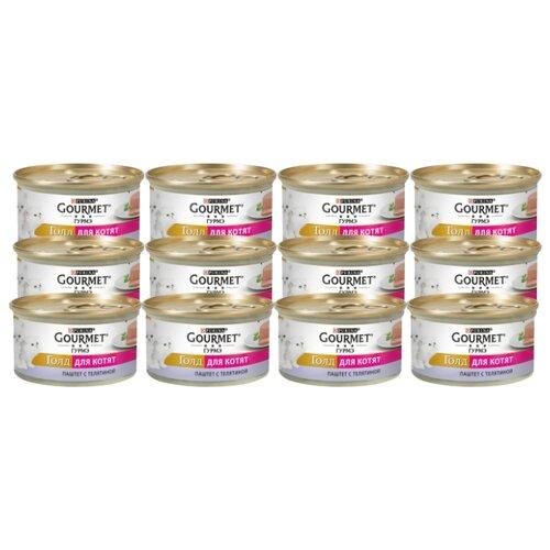 Корм для кошек Gourmet Gold Паштет с телятиной для котят 12 шт. (0.085 кг)Корма для кошек<br>