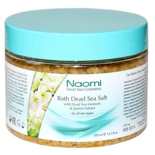 Naomi Соль Мертвого моря с экстрактом жасмина, 350 мл