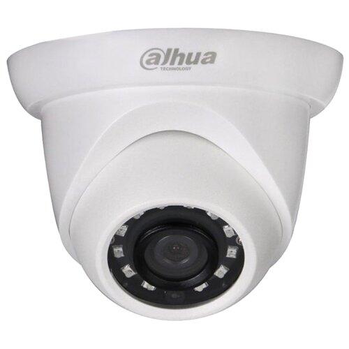 Сетевая камера Dahua DH-IPC-HDW1230SP-0280B белый