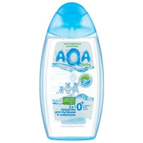 Купить AQA baby Средство для купания и шампунь 2 в 1, 250 мл, Средства для купания