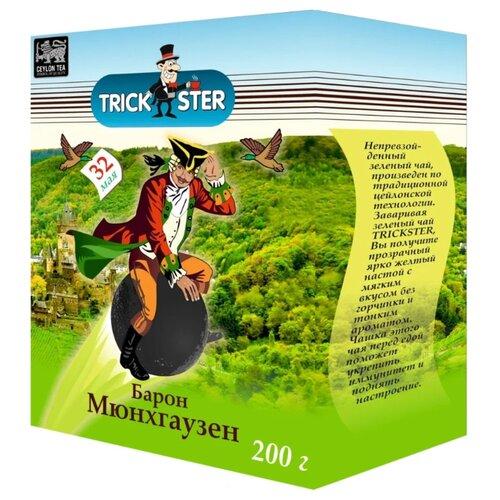 Чай зеленый Trickster Baron Munchausen, 200 гЧай<br>