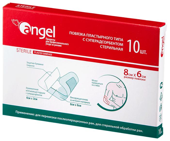 Angel повязка бактерицидная с суперадсорбентом (8х6 см)