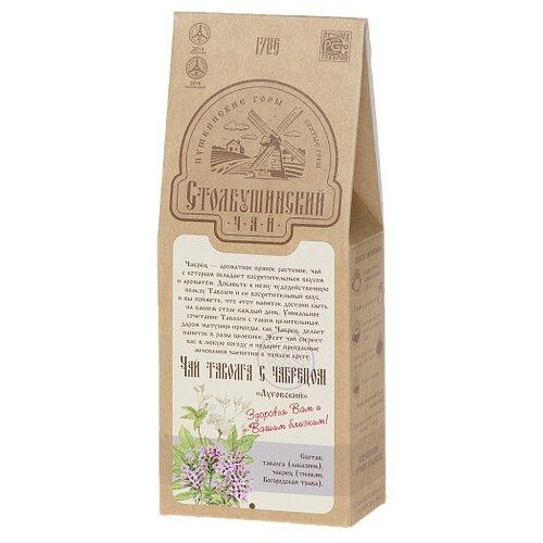 Чай травяной Столбушинский Луговский, 30 гЧай<br>