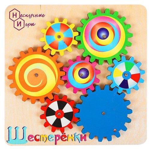Купить Развивающая игрушка Нескучные игры Шестеренки разноцветный, Развитие мелкой моторики