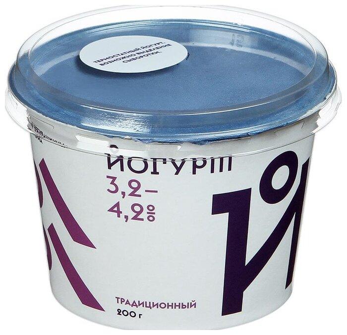 Йогурт Братья Чебурашкины традиционный 4.2%, 200 г