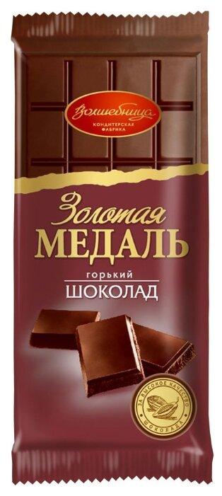 """Шоколад Волшебница """"Золотая медаль"""" горький"""